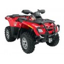 Can-Am Outlander MAX 500 2013-2014, les pneus disponibles