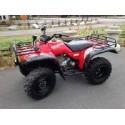 Honda TRX 300 4WD, les pneus disponibles
