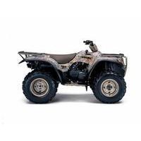 Kawazaki Prairie 650/700 4WD, les pneus disponibles, les pneus disponibles